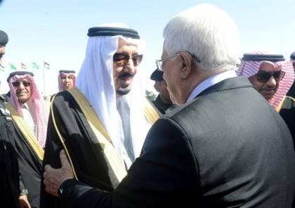 إنشاء مجلس اعمال ولجنة اقتصادية فلسطينية سعودية مشتركة