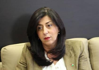 الوزيرة عودة: قمة بيروت ستركز على دعم الاقتصاد الفلسطيني