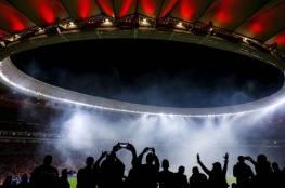 ملعب أتلتيكو مدريد الجديد يستضيف نهائي دوري الأبطال