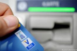 بنوك تغلق حسابات أسرى إثر تهديد إسرائيلي ومؤسسات تُلوح بحملة لمقاطعتها