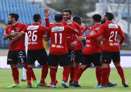 الأهلي يتوج بلقب الدوري المصري للمرة الـ42 في تاريخه