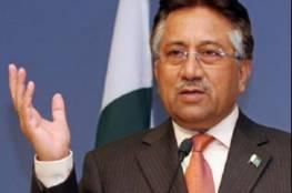 القضاء الباكستاني يلغي حكما غيابيا بإعدام الرئيس الأسبق برويز مشرف
