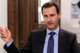 شاهد: صورة قديمة للرئيس السوري بشار الأسد تشعل مواقع التواصل