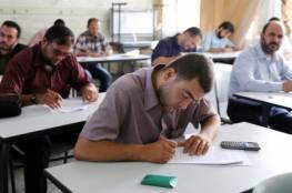 أكثر من 47 ألف متقدم يتوجهون اليوم لامتحان الوظائف التعليمية في غزة