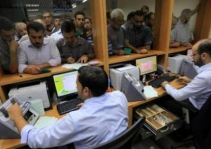 الاعلامي الحكومي يوضح حقيقة الانباء المتداولة بشأن صرف دفعة من مستحقات الموظفين