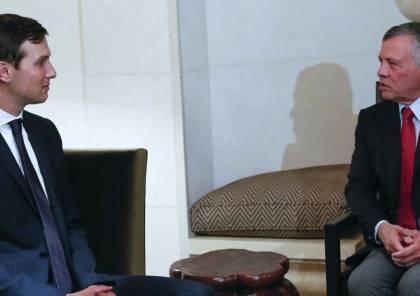 ملك الأردن التقى بومبيو وكوشنير وغرينبلات في واشنطن لبحث صفقة القرن