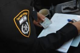 اعتقال 8 مشتبهين بجرائم خطيرة في حيفا وأم الفحم وكفر قرع