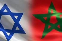 مسؤول يهودي مغربي: اجتماع دبلوماسي في نيويورك للتطبيع بين المغرب وإسرائيل