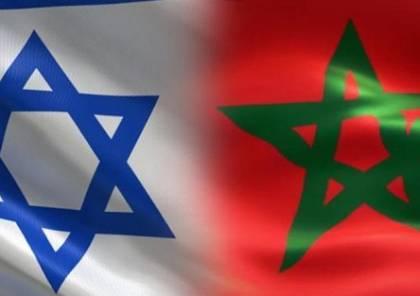 ترامب يعلن اتفاق المغرب وإسرائيل على تطبيع العلاقات الثنائية