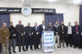 غزة: فصائل المقاومة تشكل طواقم لتحصين الجبهة الداخلية في مواجهة كورونا