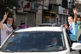 """نسبة النجاح 71.32%.. طالع: أسماء العشرة الاوائل """"التوجيهي"""" في غزة والضفة"""