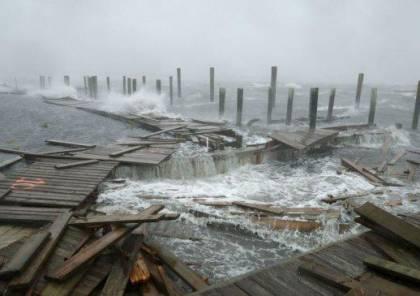 إجلاء الآلاف وإغلاق مطار مع اقتراب الاعصار كاموري من الفلبين
