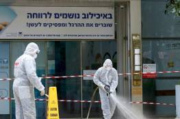 """""""الصحة"""" الإسرائيلية: وفاة 53 شخصاً بسبب كورونا دون الإبلاغ عنهم"""