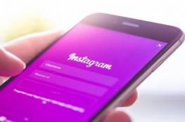 """ميزة جديدة في """"Instagram"""""""