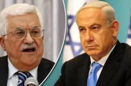 نتنياهو لابو مازن: لن تساعدك عمليات الطعن والدهس واسرائيل ستحمي حدودها معك أو بدونك