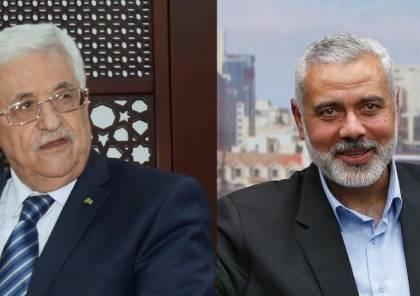 صورة: لوحات إعلانية وسط تل أبيب تثير الجدل ضد الرئيس عباس وهنية...