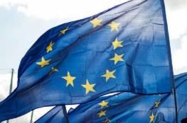 الاتحاد الأوروبي: رحيل عريقات خسارة كبيرة للشعب الفلسطيني ولعملية السلام