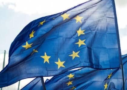 الاتحاد الاوروبي يجدد دعمه القوي لإجراء الانتخابات في فلسطين بما فيها القدس