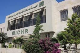 تقرير حقوقي يرصد أهم انتهاكات حقوق الإنسان في الضفة وغزة الشهر الماضي