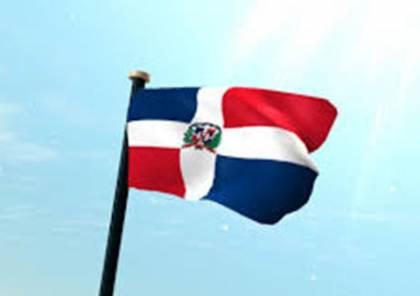 إسرائيل تشيد بإعلان الدومينيكان أنها تفكر في نقل سفارتها للقدس