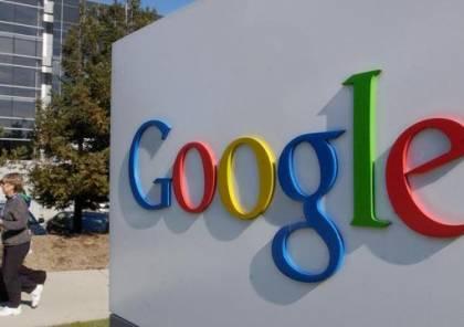 ارقام فلكية تحققها غوغل !