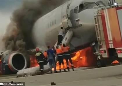 الرئيس يعزي نظيره الروسي بضحايا حادثة تحطم الطائرة