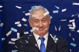 استطلاع: نتنياهو يحصل على مقعدين من المجتمع العربي