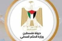 الحكم المحلي: تعيين رئيس جديد لبلدية رفح مخالف للقانون