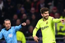 جيرارد بيكيه يُصوّب طلقاته النارية نحو ريال مدريد
