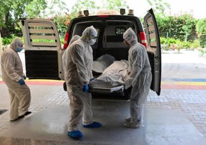 قلقيلية: وفاة مواطنة متأثرة بإصابتها بكورونا