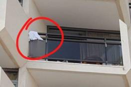 مصرع امرأة عربية إثر سقوطها عن ارتفاع شاهق في فندق بطبرية