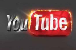 كيف تحفظ مقطع من فيديو على يوتيوب ؟