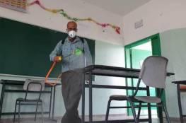 """التعليم بغزة : آلية جديدة في قاعات امتحان """"التوجيهي"""" بسبب كورونا"""