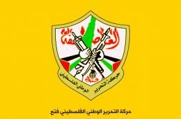 """""""فتح"""" تدعو لأوسع مشاركة في العملية الديمقراطية القادمة"""