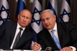 """نتنياهو بحث مع بوتين """"مواصلة التنسيق الأمني في المنطقة"""""""