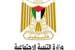 وزارة التنمية تعيد 35 موظفا الى عملهم بغزة