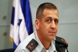 كوخافي يكشف تفاصيل جديدة عن وفاة ضابط إسرائيلي بالسجن