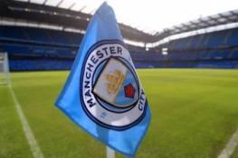 الفيفا يعاقب مانشستر سيتي بسبب اختراقه قانون اللعب المالي النظيف
