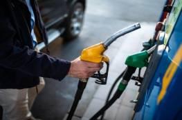 ارتفاع جديد بأسعار الوقود في إسرائيل