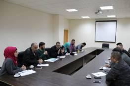 اللجنة المنظمة لتصفيات آسيا للسيدات تعقد اجتماعاً مع اللجنة الأمنية والإعلامية