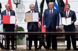 بعثة إسرائيلية أمريكية ستزور البحرين  للتجهيز لإتفاقية تطبيع العلاقات