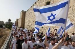 إنطلاق مسيرة الأعلام في القدس وسط حراسة أمنية مشددة
