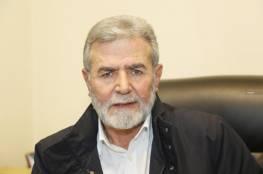 وفد من الجهاد الإسلامي برئاسة النخالة يصل العاصمة الروسية موسكو