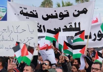 """قناة """"نسمة"""" التونسية تروج لعارضة اسرائيلية !"""