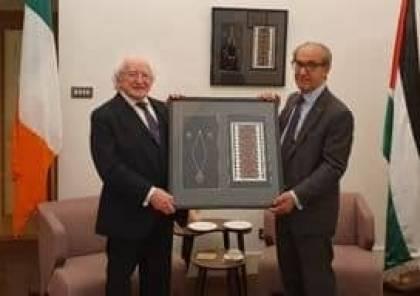 الرئيس الايرلندي يزور بيت فلسطين في ايرلندا