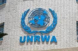 الأونروا  تصرف المساعدات المالية لفلسطينيي سورية بالأردن