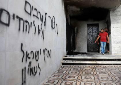 مستوطنون يحاولون إحراق منزلين في عصيرة القبلية
