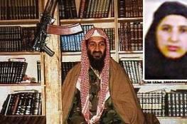 أرملة بن لادن الصغرى تروي تفاصيل جديدة ولاول مرة عن ليلة قتله
