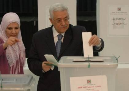 أول تعليق من حركة حماس على إصدار المراسيم الرئاسية للانتخابات العامة