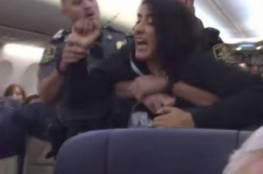 """طرد سيدة مسلمة """"حامل"""" من الطائرة بطريقة عنيفة!"""